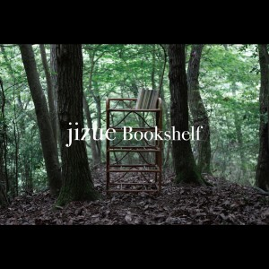 WEB_Bookshelf_2500px_96dpi