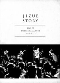 Jizue Live At DAIKANYAMA UNIT 2016827 Story